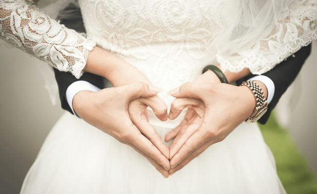 Can you lookup a marriage records